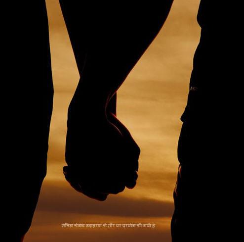 डेटिंग के लिए HIV साथी!
